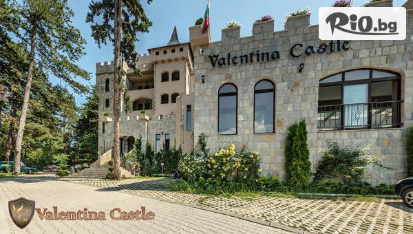 Valentina Castle