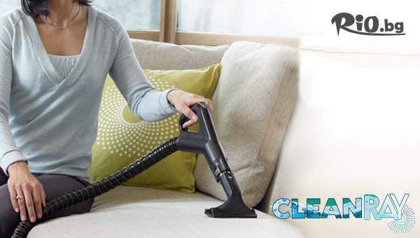 Почистваща фирма Clean Ray - thumb 2