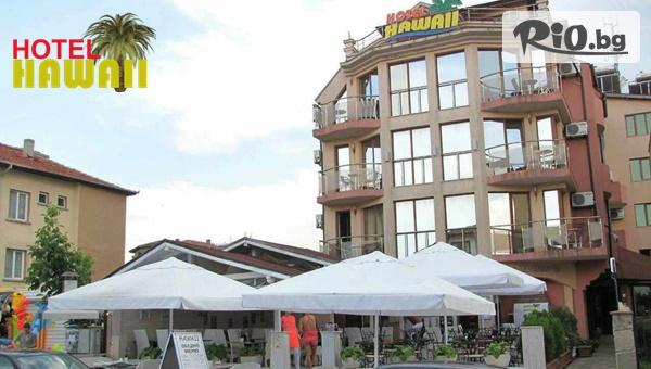 Хотел Хавай, Лозенец #1