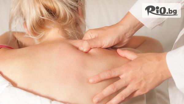 Лечебен точков масаж на гръб и врат /30 минути/ + релакс зона и чаша топъл чай, от СПА център в хотел Верея