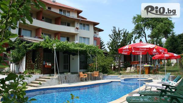 Семеен хотел Ефос, Константин и Елена #1