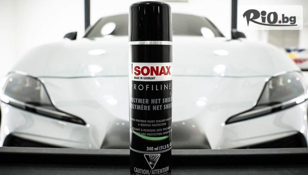 Външно почистване + нанасяне на полимер