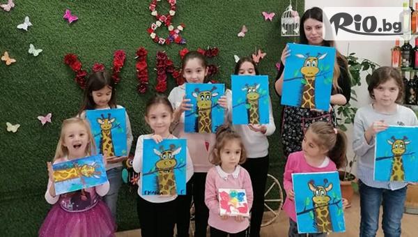 Детски рожден ден - наем на детски кът и бистро за 2 часа + Детски менюта за 10 деца + Художник в Арт работилница + Аниматор, от Flo Art andWine