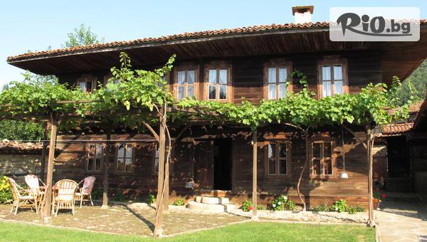 Хаджигергевата къща, Жеравна #1