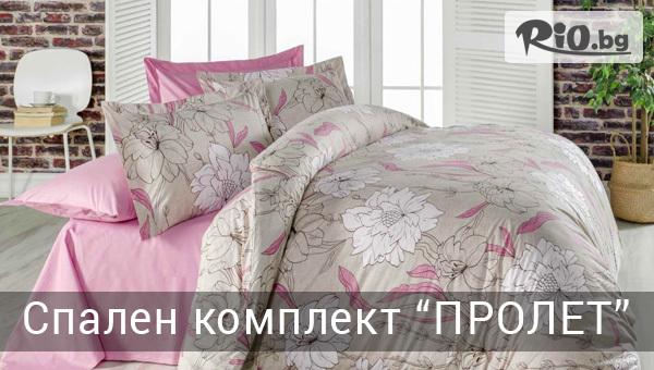 Шико-ТВ-98 ЕООД - thumb 8