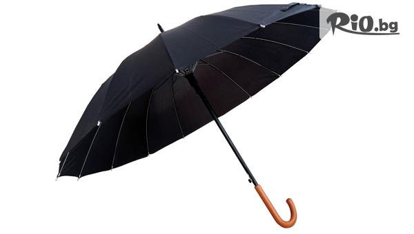 Класически автоматичен чадър #1