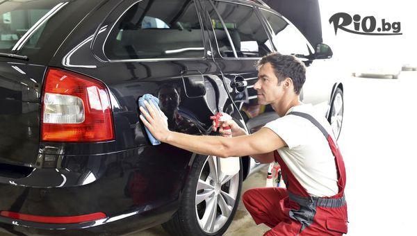 VIP почистване на автомобил