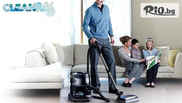 Изгодно почистване на килим или пътека с последен модел Rainbow, от Почистваща фирма Clean Ray