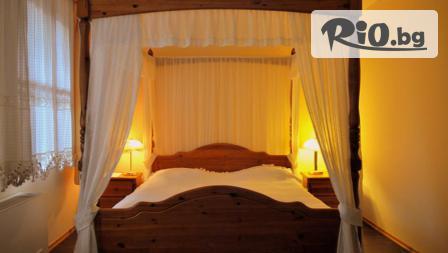 Зимна почивка за ДВАМА в Арбанаси! Нощувка + сауна, от Хотел Извора