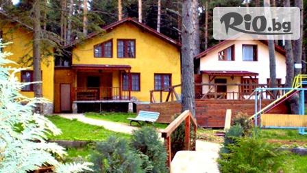 Вилно селище Уют в Цигов чарк - thumb 2