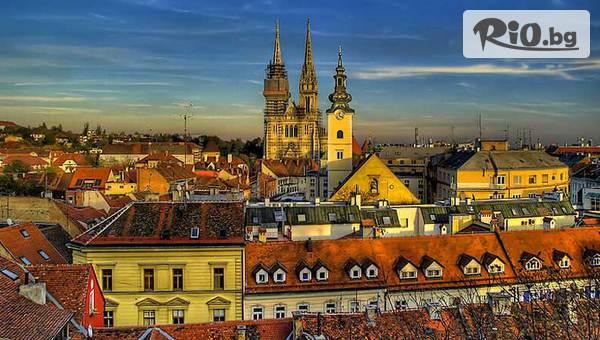 Екскурзия до Загреб, Верона, Венеция и с шопинг в Милано! 3 нощувки със закуски + автобусен транспорт, от Караджъ Турс