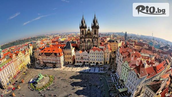 Екскурзия до Прага, Братислава, Гьор, Панонхалма и хълма Свети Мартин през Септември! 3 нощувки със закуски + автобусен транспорт от София, от Караджъ Турс