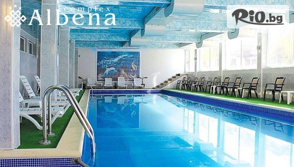 Почивка в Хисаря до края на Март - важи и за празниците! Нощувка със закуска и вечеря + СПА с вътрешен минерален басейн, от Семеен хотел Албена 3*
