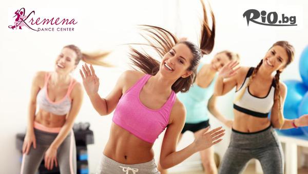 Забавна и здравословна тренировка! 3 посещения на LADY FIT, от Kremena Dance Center