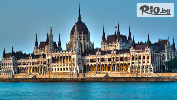 Екскурзия до Прага, Виена и Будапеща #1