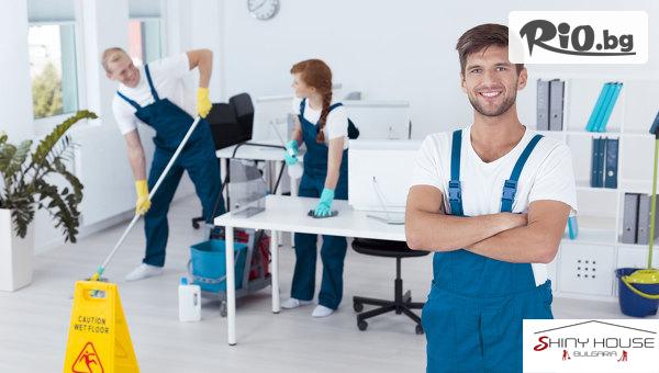 Професионално пране на мека мебел