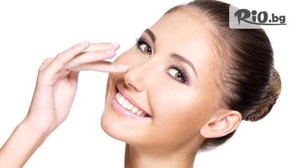 Американски салицилов пилинг на лице