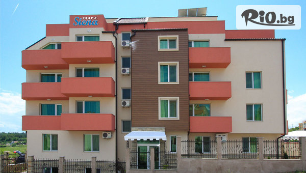 Цяло лято на море в Созопол! 2 или 3 нощувки + паркинг в прекрасния Хотел Сиена Хаус