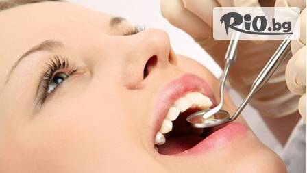 Зъболекар - thumb 3