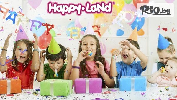 Детски център Happy Land - thumb 2