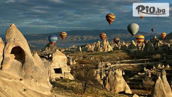 Екскурзия до Турция