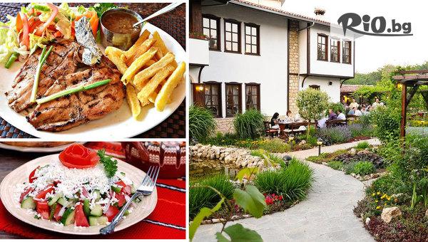 Салата и Основно ястие с гарнитура + нестинари и музика на живо, от Възрожденски ресторант Иванчов хан