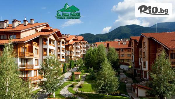 Хотел Свети Иван Рилски 4*