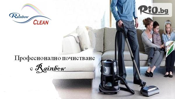 Цялостно почистване на жилища #1