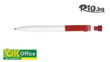 100 бр. автоматични химикалки с фирмен надпис за 49 лв. - чудесен бизнес подарък!