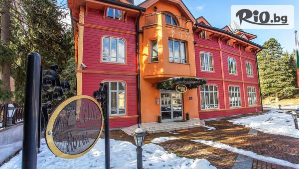 Почивка в Боровец през Декември! Нощувка със закуска и вечеря + сауна, хидромасажна вана и фитнес, от Бутиков хотел Сокол 3*