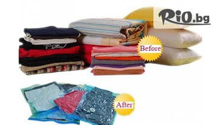 Вакуумиращи пликове за съхранение на дрехи и спално бельо за 5,99 лв от Онтайм БГ!