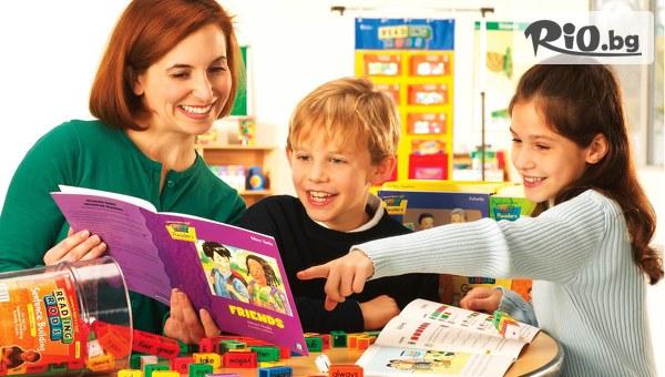 Едномесечен курс /4 урока/ по английски език за деца от 2-ри до 6-ти клас, от Обучителен център Sixtyships