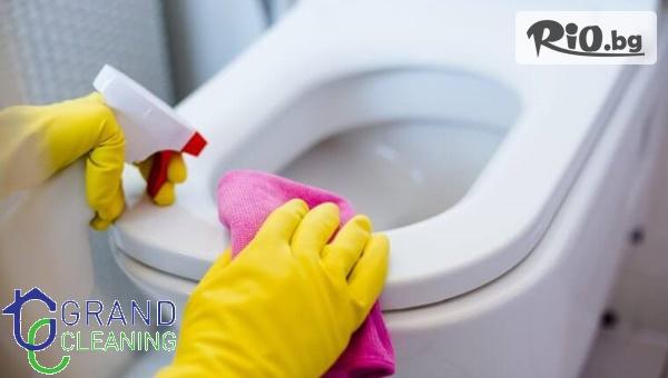 Почистване на баня и тоалетна #1