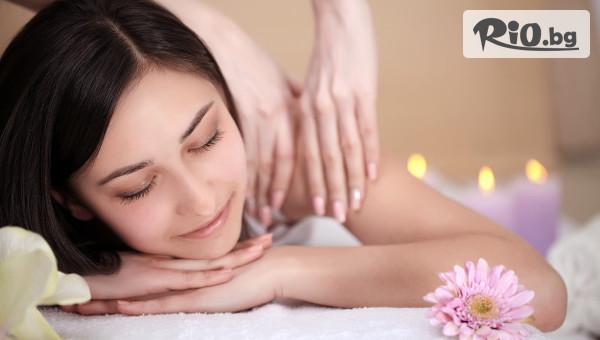 Лечебен масаж на цяло тяло с 57% отстъпка, от Alga Beauty andSpa