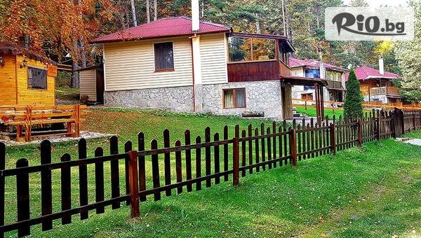 Къща за гости Вила Ванеса #1
