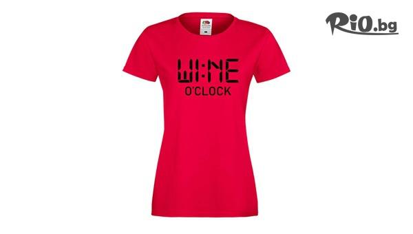 Закачлив подарък за любителите на вино! Тениска с надпис WI:NE o`clock в цвят по избор, от Аликод