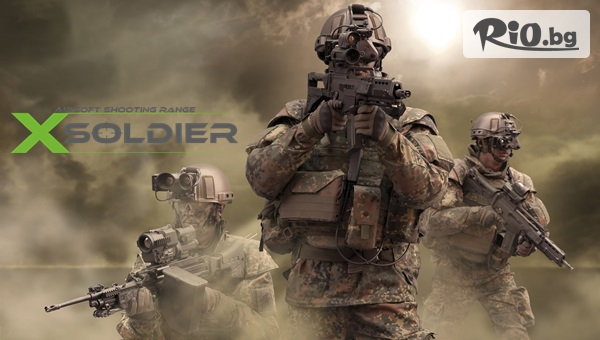 Стрелба с еърсофт оръжие по избор с 20 или 30 изстрела по мишени, от Еърсофт стрелбище Xsoldier
