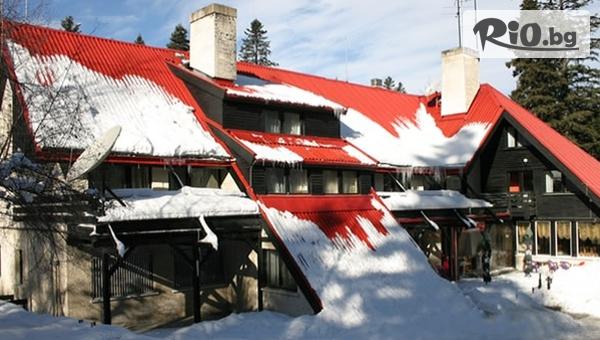 Нова година в Боровец! 3 нощувки със закуски и вечери, едната Празнична + сауна, парна баня и леден душ, от Хотел Бреза 3*