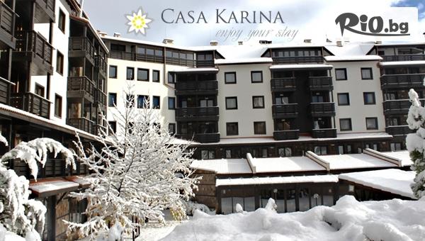 Хотел Каза Карина 4* - thumb 1