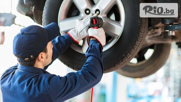 Смяна на гуми - 4 броя R13 и R14 с включен монтаж, демонтаж и баланс, от Автосервиз Нон Стоп в Красно село
