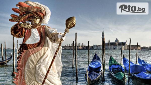 """5-дневна екскурзия за деня на влюбените - Карнавала във Венеция """"Полетът на ангела""""! 2 нощувки със закуски в хотел 2*/3* + автобусен транспорт и разходка в Триест, от Онлайн Травъл"""