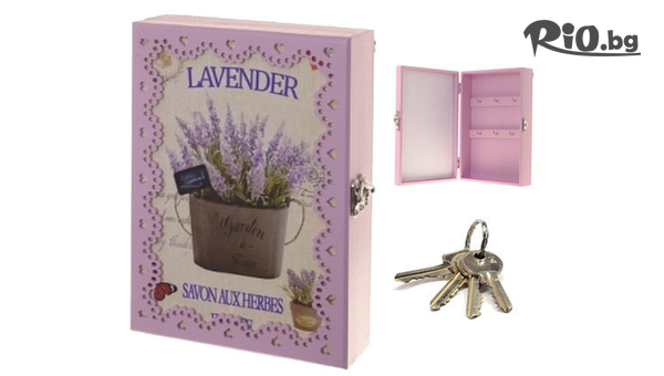 Декоративна закачалка Органайзер къщичка за ключове Lavender, от Svito Shop