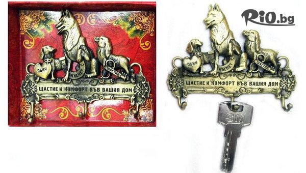 """Закачалка за ключове с надпис пожелание """"Щастие и комфорт във вашия дом"""", от Svito Shop"""