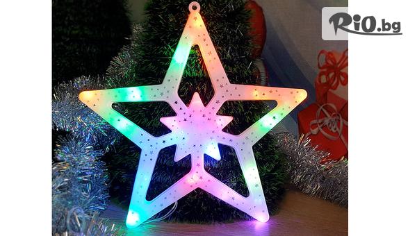 Светеща коледна звезда с преливащи LED свeтлини - украса за стена, 27см, от Svito Shop