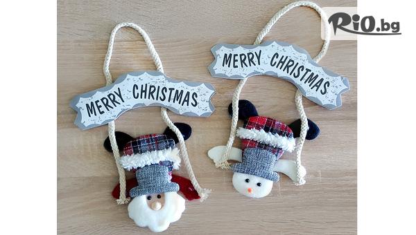 Коледна табелка с надпис Merry Christmas, от Svito Shop