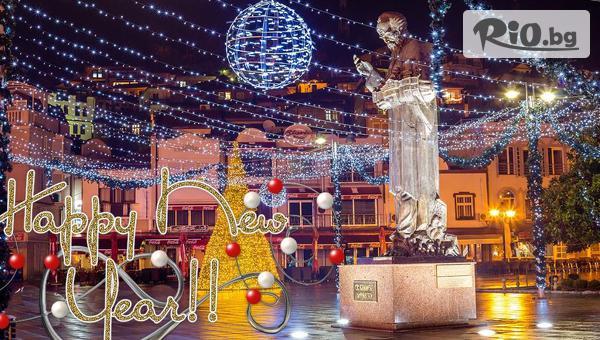 Нова година в Охрид! 3 нощувки със закуски + автобусен транспорт, пътни и гранични такси, от Рико Тур