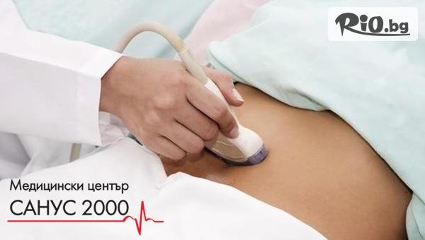 Медицински център Санус 2000 - thumb 3