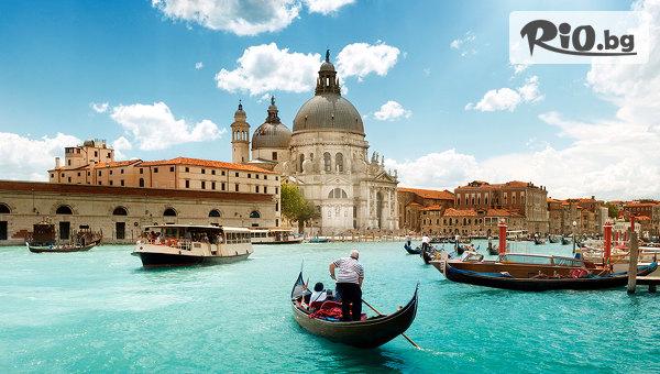 Предколедана екскурзия до Венеция, Верона, Флоренция и Пиза! 2 нощувки със закуски + транспорт и екскурзовод, от Bulgarian Holidays