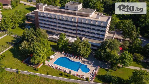Уикенд почивка в Хисаря! Нощувка със закуска + ползване на СПА център и вътрешен басейн, от Хотел Сана СПА 4*
