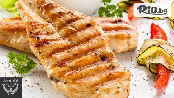 """Пилешко филе със салата """"скир"""" + краставица с копър, от Ресторант за здравословни храни-Arnold Food"""